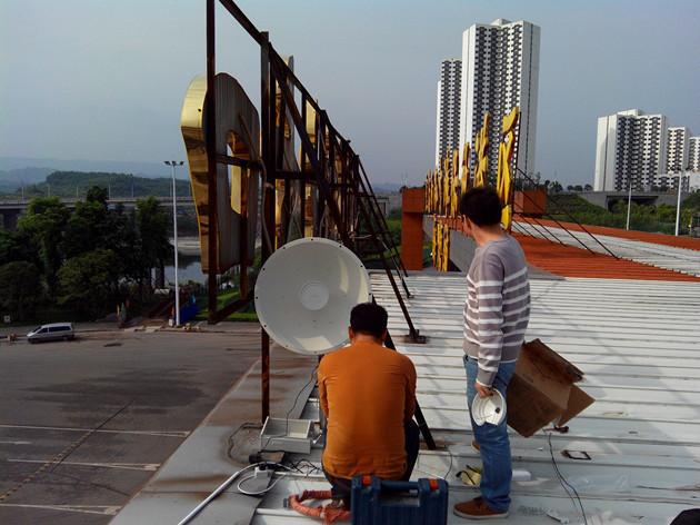 重庆无线监控安装