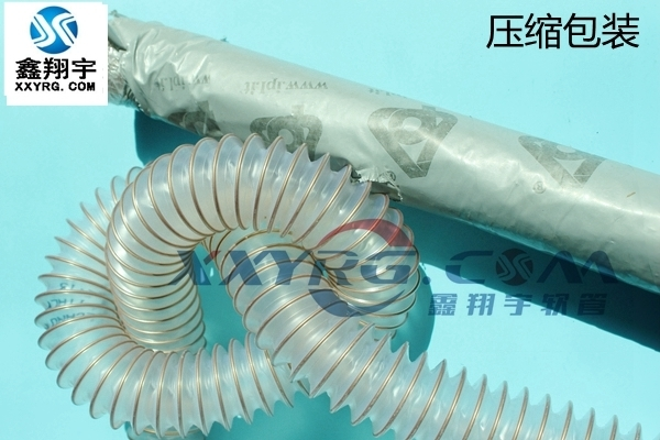 pu透明钢丝伸缩吸尘软管